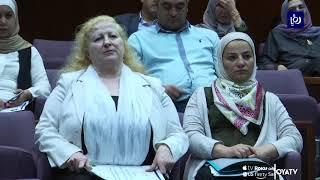 الجامعة الأردنية واليونسكو تطلقان برنامجا لإدارة التحولات الاجتماعية (29/7/2019)