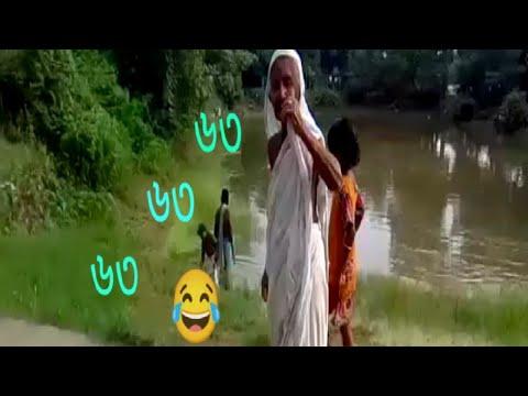 Bangla khisti