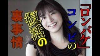 「BG~身辺警護人~」山口智子、再タッグ、22年ぶりでは今さら感がたっ...
