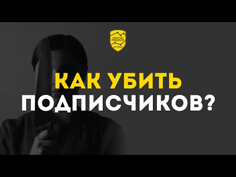 Серые каналы на ютубе | Школа заработка в интернетеиз YouTube · Длительность: 3 мин10 с