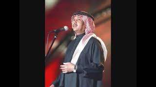 محمد عبده يا حبيب الروح Youtube