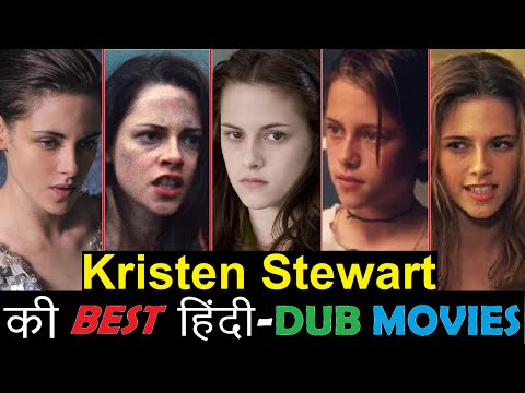 kristen-stewart-all-16-best-hindi-dubbed-movies-list-|-franchise-|-movie-|-review-|-explained