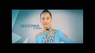 """Все грани спорта на """"Беларусь 5"""". Екатерина Галкина"""
