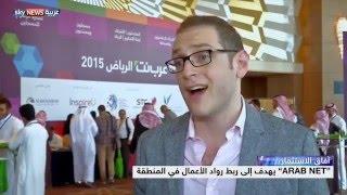 السعودية وتطورات مشهد ريادة الأعمال في المنطقة