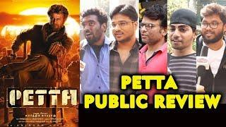 PETTA PUBLIC REVIEW | First Day First Show | Superstar Rajnikanth, Nawaziddin Siddiqui