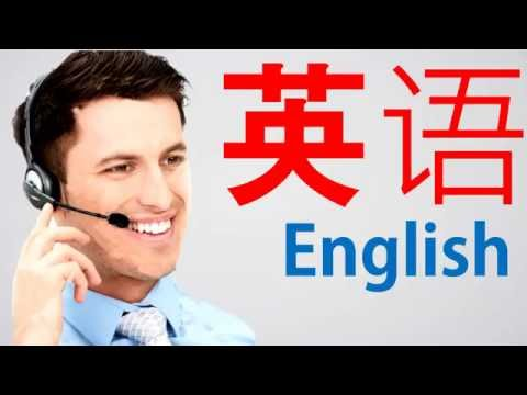 #68 中国人英语 词汇 语言课 Chinese to English Vocabulary Language Course来源: YouTube · 时长: 4 分钟16 秒