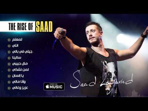 Best Of Saad Lamjarred     أجمل ما غنى سعد لمجرد