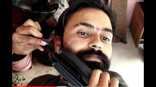 BEARD TREATMENT / BEAŔDSTRAITENING / Beard Straightening / Curly to Straight / curly straightening