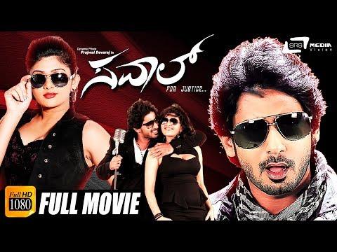 Sawal – ಸವಾಲ್ | Kannada Full HD Movie 2017 | Prajwal Devaraj, Sona Chopra | Action Movie
