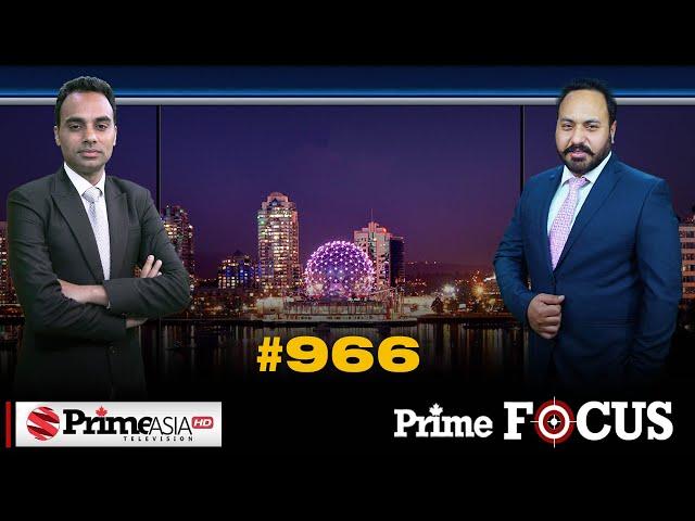 Prime Focus (966) || ਰੱਦ ਕੀਤੇ ਖੇਤੀ ਕਾਨੂੰਨ ਬਹੁਤ ਸਾਰੇ ਸਵਾਲ ਖੜ੍ਹੇ