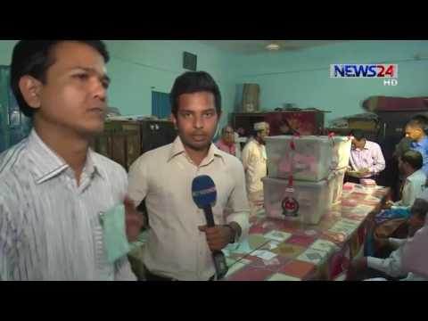 NEWS24 সংবাদ at 4pm News on 30th March, 2017 on News24