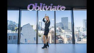 러블리즈(Lovelyz) - 'Obliviate' Dance Cover by Yujony