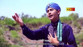 vuclip Mera Dill Aur Meri Jaan Madiny Wally || Ruman Rasheed Qadri