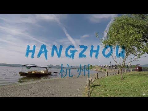 Hangzhou | June 2017 | GoPro Hero 5 Black | HD