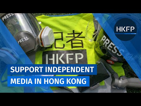 Support Hong Kong Free Press: Non-profit, run by journalists, completely independent