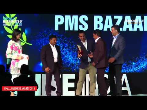 PMS Bazaar  - The Best Financial Services Business of the Year Award 2018