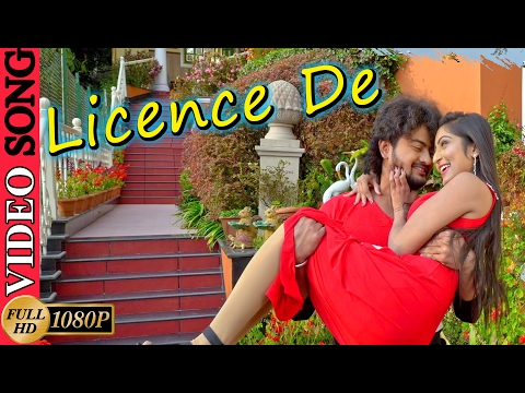 LICENCE DE - Mitha Mitha | VIDEO SONG |  Odia Movie | Ira Mohanty, Human Sagar