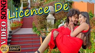 LICENCE DE - Mitha Mitha | VIDEO SONG |  Odia Movie | Ira Mohanty, Human Sagar thumbnail