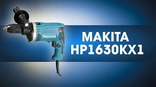 Ударная дрель Makita - HP1630KX1(Обзор ударной дрели Makita - HP1630KX1 Данный товар вы можете приобрести у нас в интернет магазине: http://makita.azbukainstrumen..., 2015-07-01T20:17:22.000Z)