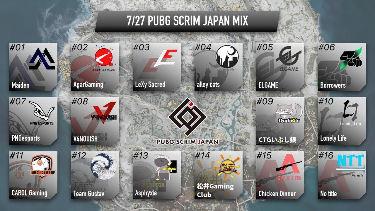 7/27(月) PUBG SCRIM JAPAN 【Mix】