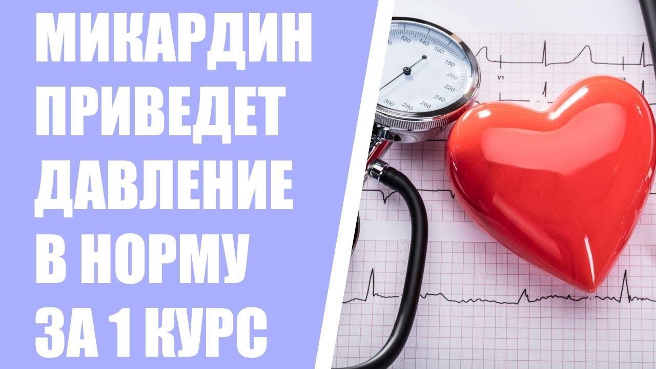 Гипертонический криз. Симптомы, диагностика, первая помощь ...
