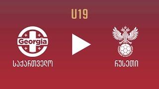 U19 | Georgia - Russia