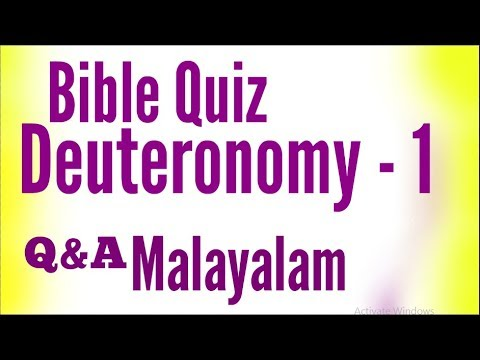 നിയമാവർത്തനം 1 - Deuteronomy Chapter 1 | Logos Quiz 2018 | Malayalam Bible