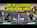 OP NEW DIAMOND WESTBROOK AND ANTHONY DAVIS PACK OPENING  NBA 2K17 MYTEAM ALL STAR CARDS