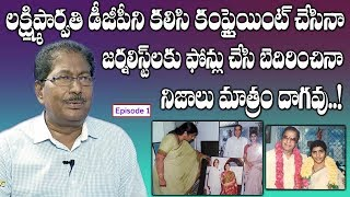 Sr Journalist Kata Subbarao Kundabaddalu about Lakshmi Parvathi Issue || #SwethaReddy || #SumanTV