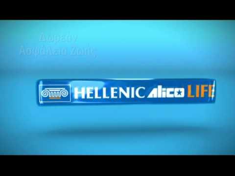 HELLENIC BANK - WINNERS TEAM