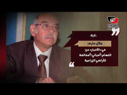 قالوا| عن المحتوى الذي يقدمه «إعلام الإخوان» و عن عودتهم مرة آخرى