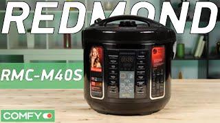 Redmond RMC-M40S - многофункциональная мультиварка с Bluetooth - Видеодемонстрация от Comfy