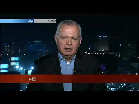 العلاقات الأميركية-المصرية تصطدم بحائط الحريّات وحقوق الإنسان - الجزء الثاني  - نشر قبل 6 ساعة
