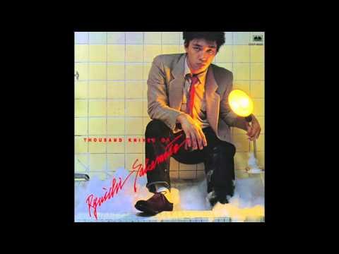 Ryuichi Sakamoto - The End of Asia