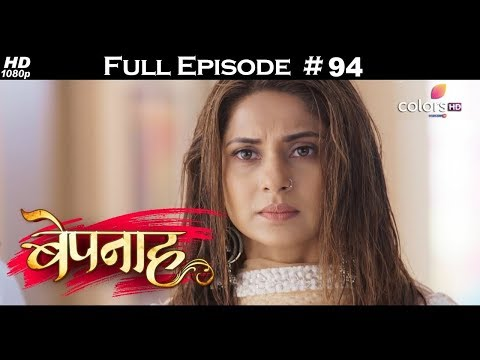 Bepannah - Full Episode 94 - With English Subtitles - YouTube