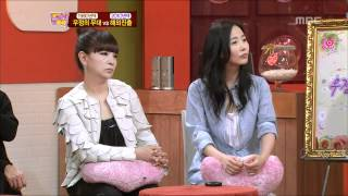 Come To Play, Suzy, #10, 수지 대 수지 20120402