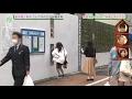 渡辺梨加と長沢菜々香がやばい 欅坂46 keyaki.CH HD の動画、YouTube動画。