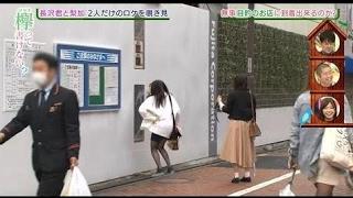 渡辺梨加と長沢菜々香がやばい 欅坂46 keyaki.CH HD 渡辺梨加と長沢菜々...