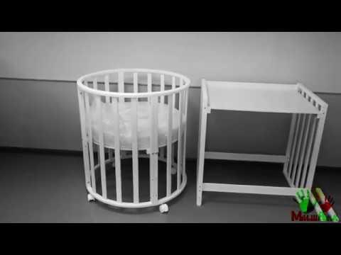 Комод с пеленальным столиком Антел Ульяна 1 и Ульяна 4 - YouTube