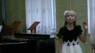 Софья Фисеко - Мотылёк и фиалка