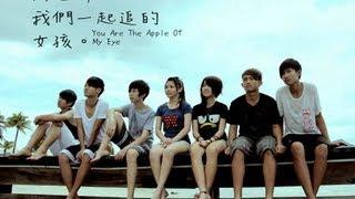 那些年,我們一起追的女孩 【馬來西亞版本MV】