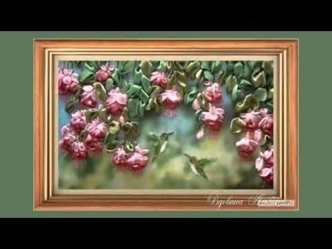 Изящное рукоделие-картины из атласных лент