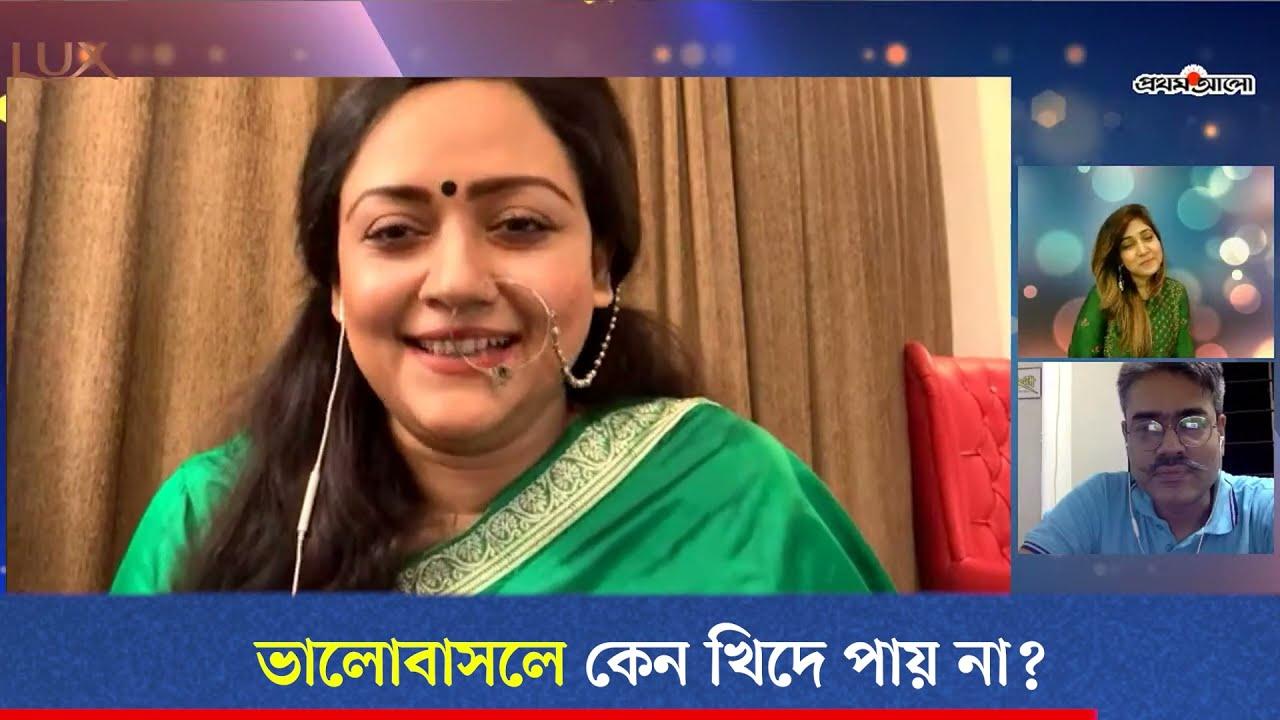 ভালোবাসলে কেন খিদে পায় না? | Chirkutt | Sumi | Interview | Prothom Alo Entertainment