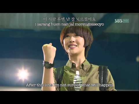 Taeyeon (SNSD) - Closer MV (Hangul & Romanization & Eng sub) [To The Beautiful You OST]