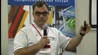 Доклад Сергея Пономарева