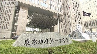 東京都の待機児童解消へ 約35億円の新たな追加対策(17/09/16)