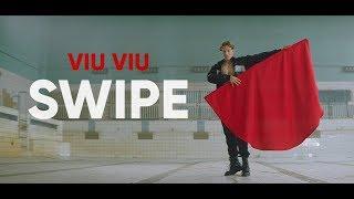 Смотреть клип Viu Viu - Swipe