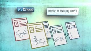FV cheat FINAL
