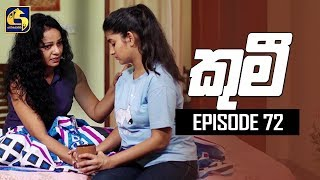 Kumi Episode 72 || ''කුමී'' || 10th September 2019 Thumbnail