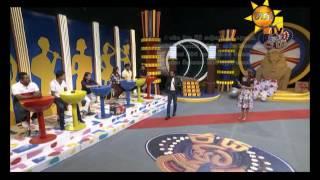 Hiru TV Jaya Pita Jaya EP 7 | 2017-04-15 Thumbnail